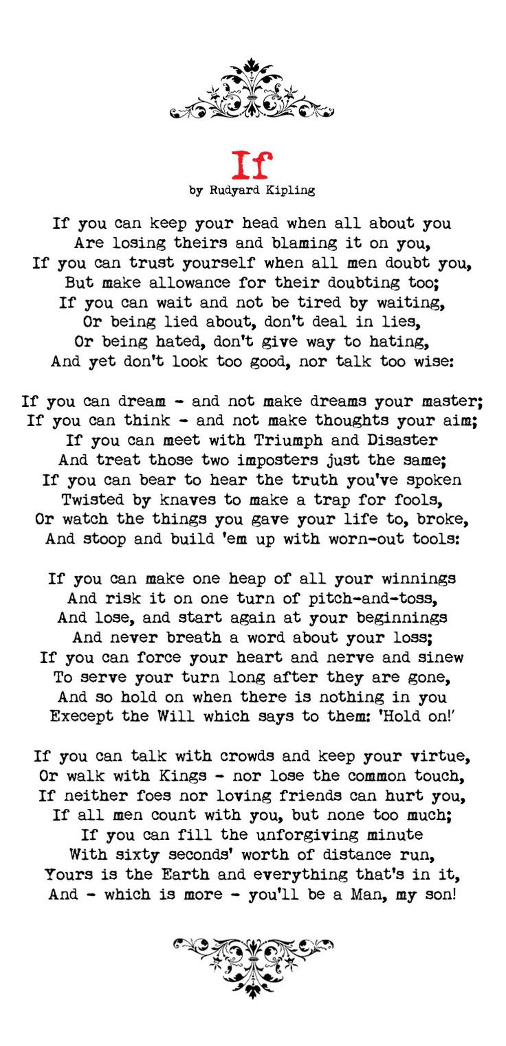 If by Rudyard Kipling- memorized this in the 6th grade and hated it then but I am now glad I did.