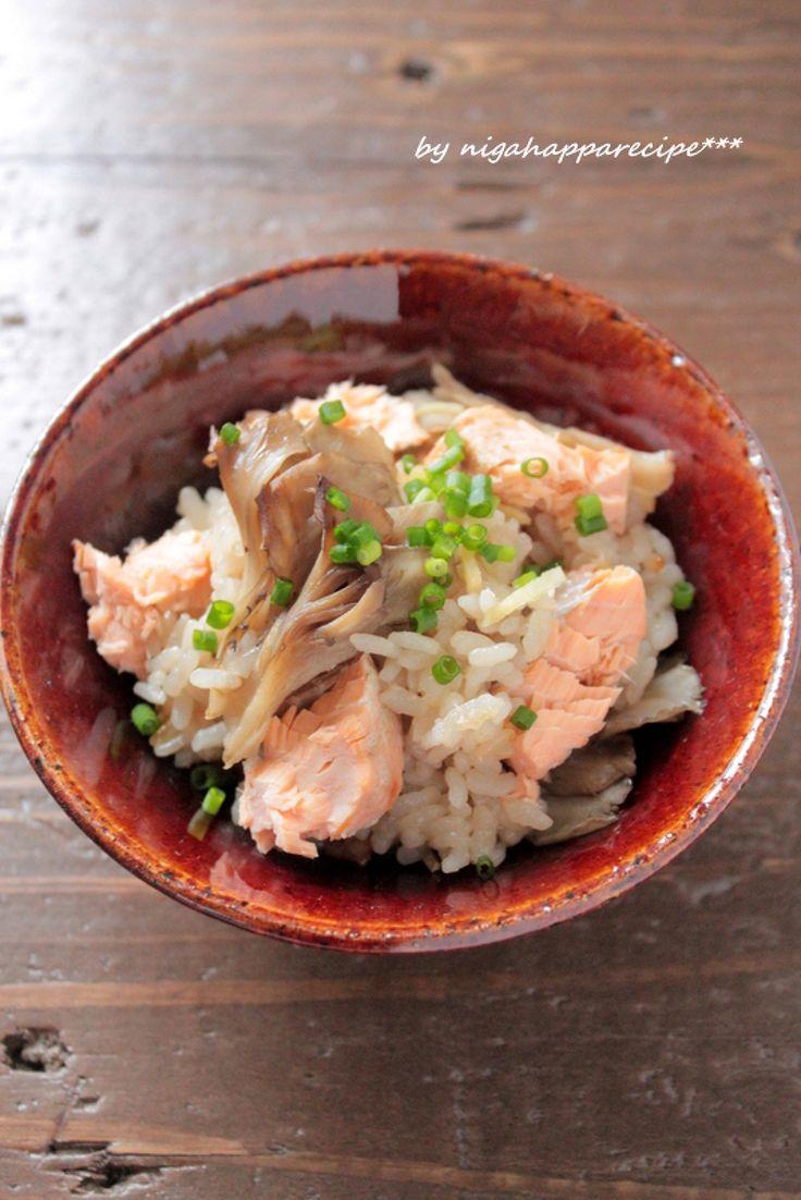 新米の季節到来!みんな大好き「炊き込みごはん」まとめ | レシピサイト「Nadia | ナディア」プロの料理を無料で検索