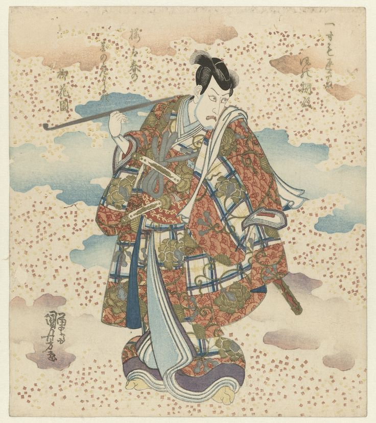 Ichikawa Ebizo V As Samurai By Utagawa Kuniyoshi Rijksmuseum Public Domain