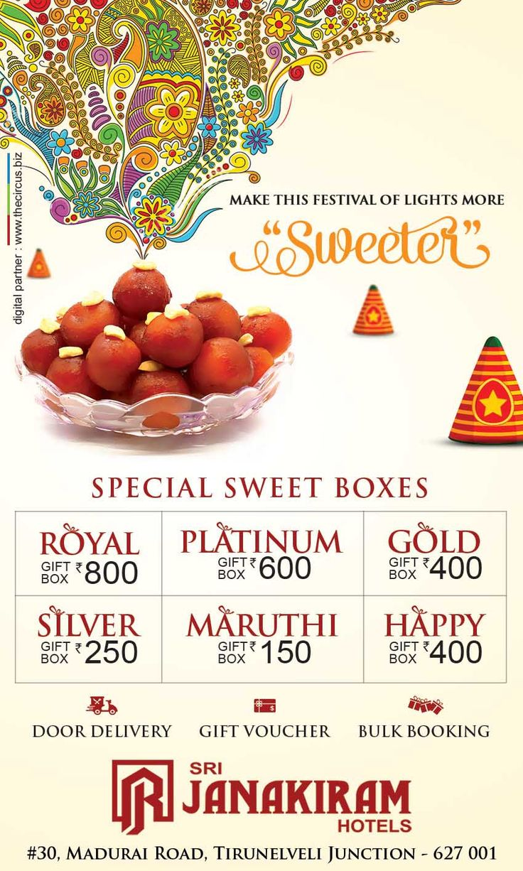 The festive season starts!! Make this Festival of Lights more #sweeter with Srijanakiram Hotels Special Diwali Sweet Boxes. ✔ Special Offer for bulk booking. ✔ Door Delivery ( City Limit ) ✔ Gift Voucher Available Call for bulk booking - +91 999413636, +91 999423636 #srijanakiram #diwali #special #sweet #boxes #tirunelveli #halwa #nellai #Festival