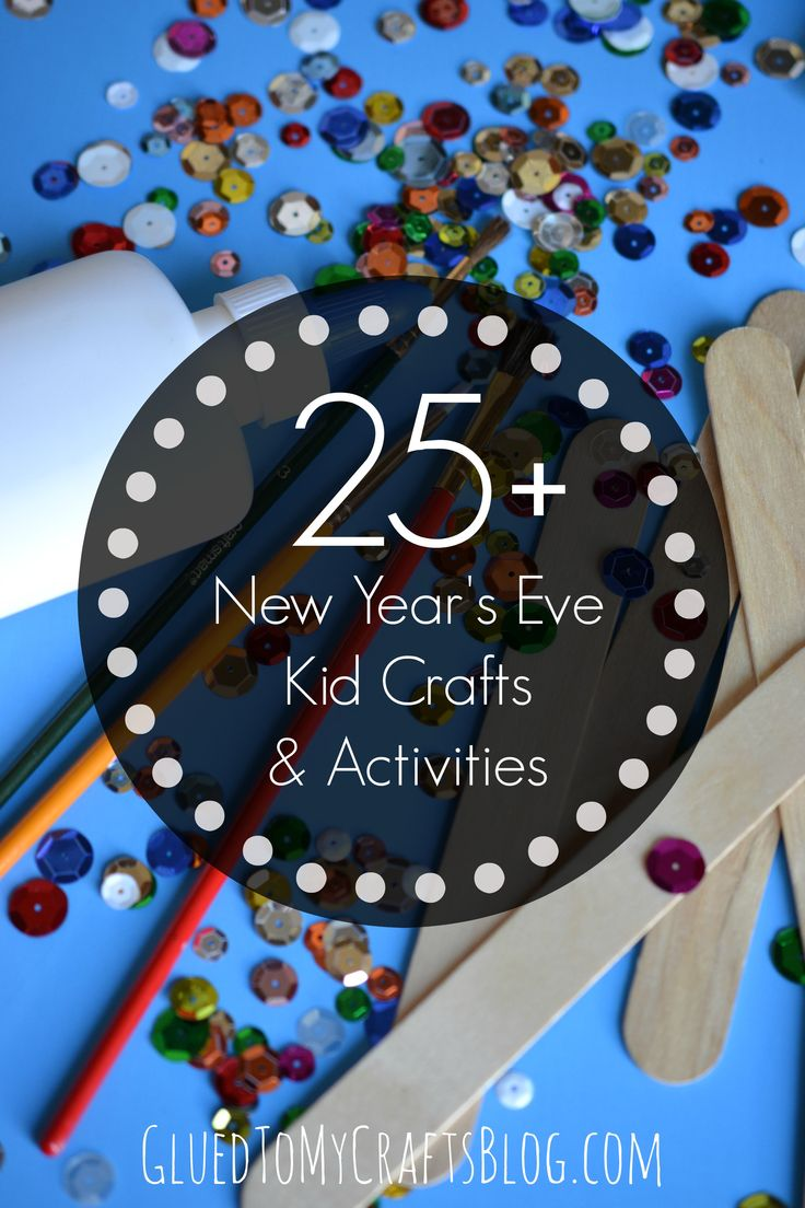 New Year's Eve Kid Crafts & Activities Roundup - tons of stuff to keep little ones and adults busy on New Year's Eve!