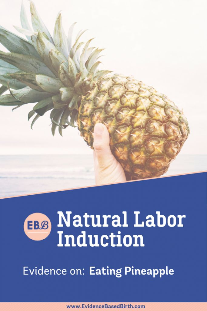 Ways To Get Labor Started Naturally