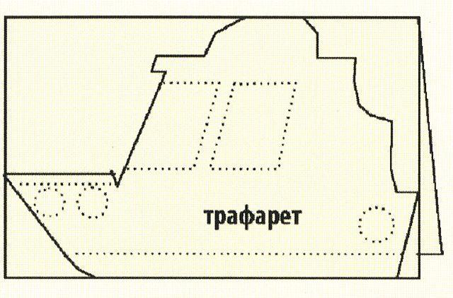 Открытка для папы с шаблонами
