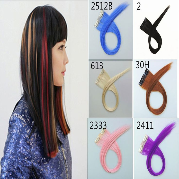 Synthetic Clip In Hair Extension 1PC/lot 2 Clips Colorful No Trace Of Hair Long Straight Hairpiece Extension For Europe Women,Wonderful and confident of you
