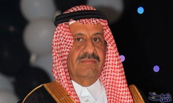 الأمير خالد دور سلطان الخيرية لمكافحة مثلث الرعب Fashion Beanie Hats