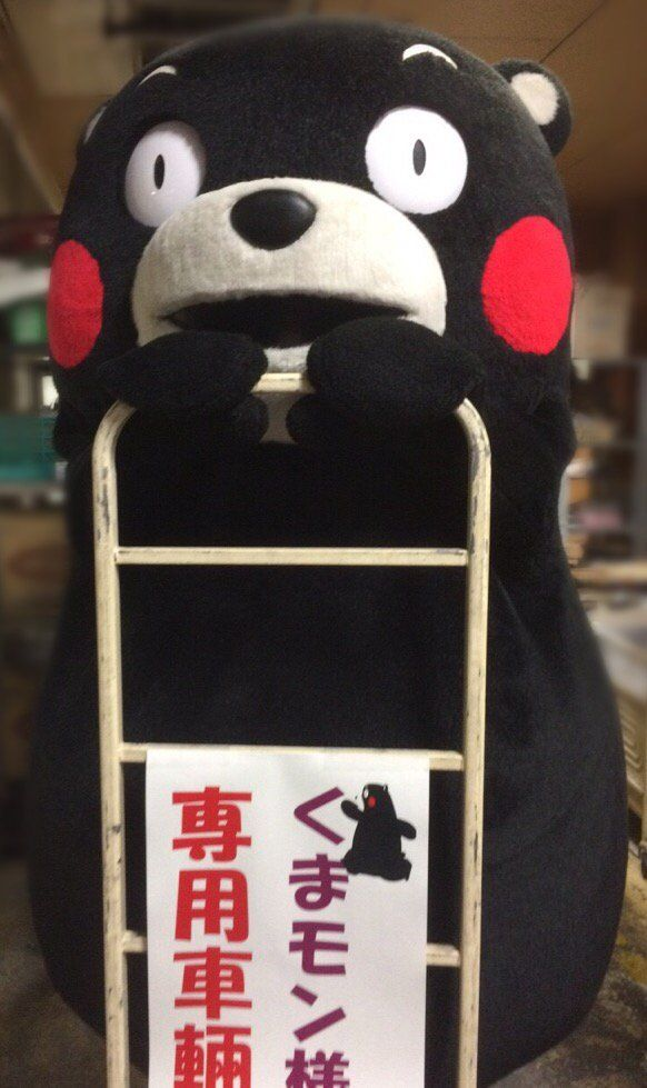Trolley for Kumamon's exclusive use