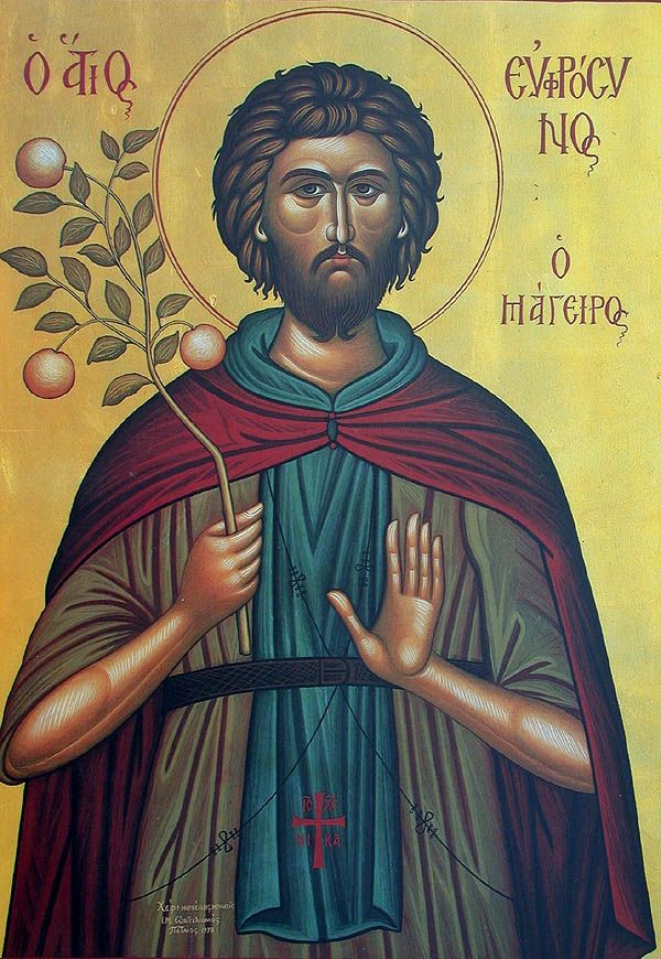 St Euphrosynus the Cook, of Alexandria - Orthodox Church in America
