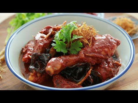 759 best c h i n e s e images on pinterest asian recipes asian 759 best c h i n e s e images on pinterest asian recipes asian food recipes and food videos forumfinder Images