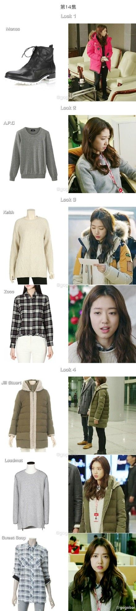 17 best kdrama outfits images on Pinterest | Korean fashion Inspired outfits and K fashion