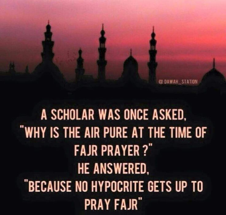 Prayer is better than sleep. Don't neglect Fajr.