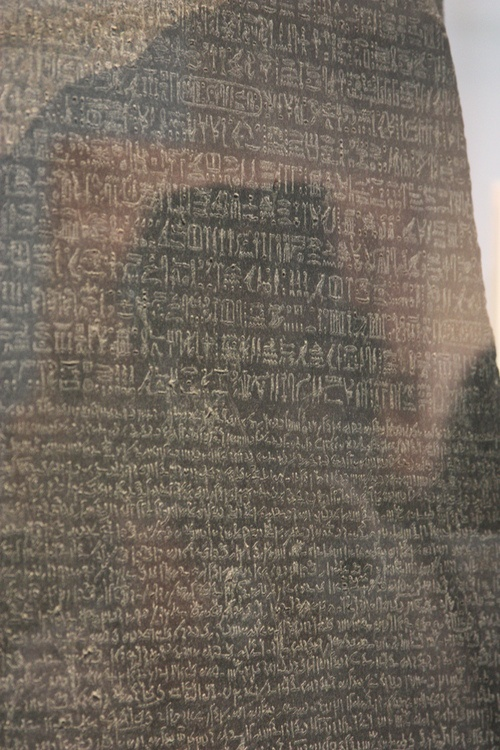 the history of rosetta stone in egypt History of the rosetta stone and israel archaeology randall niles looks at the importance of egyptian hieroglyphics to biblical studies visit http://www.