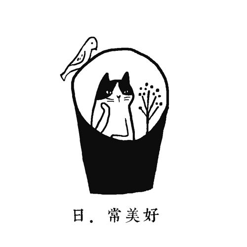 Japanese cat hand drawn illustration