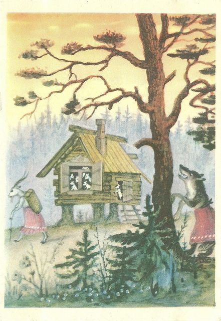 The Wolf and the Seven Young Goats (the Grimm brothers)