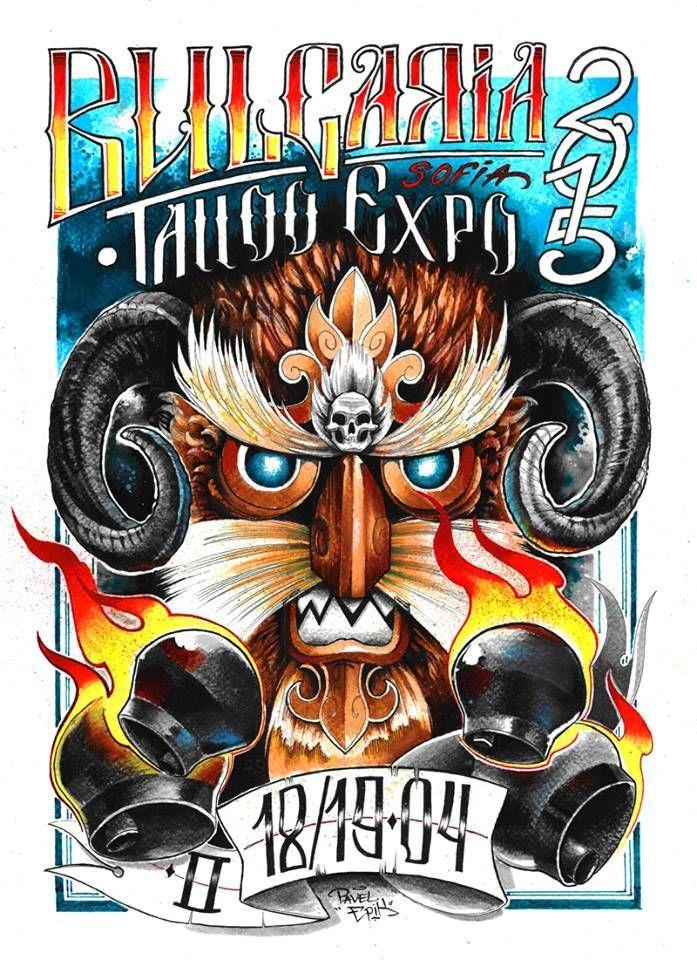 Bulgaria Tattoo Expo II | Tattoo Filter