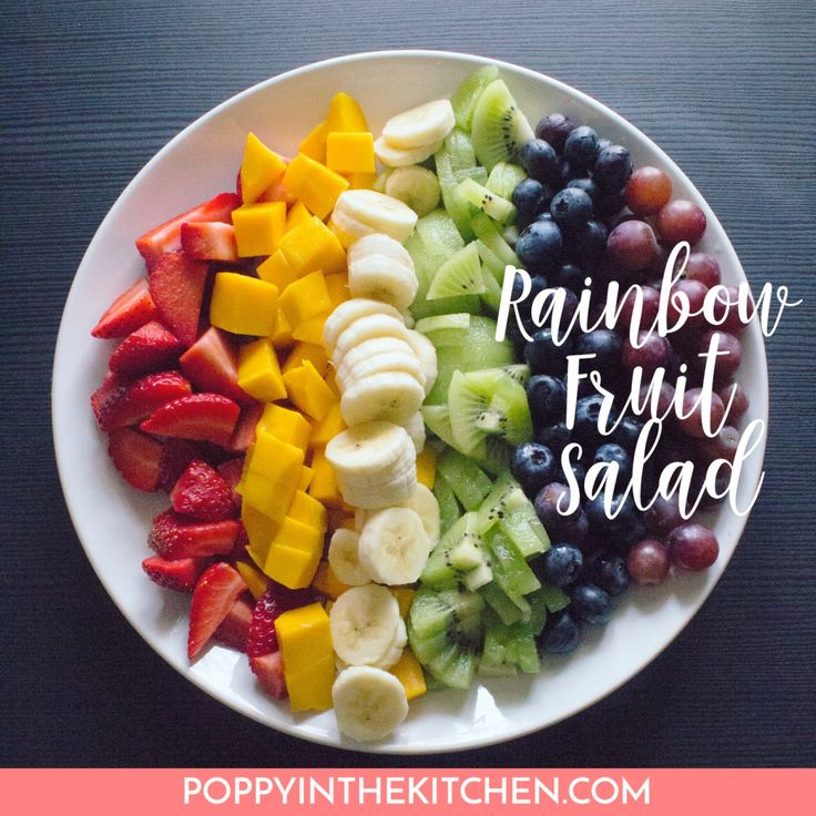 Looking for a colorful pick-me-up to carry you through the last leg of winter? Try this tropical fruit-filled fruit salad! Click here for the recipe.