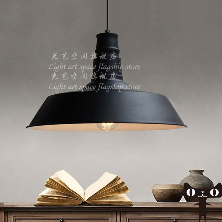 Black Industrial Light Part - 15: Industrial Steel Pendant Factory Retro Home Cafe Restaurant Lighting Black  White