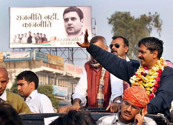 Gujarat ma aavshe Kejriwal, new Garba song goes viral