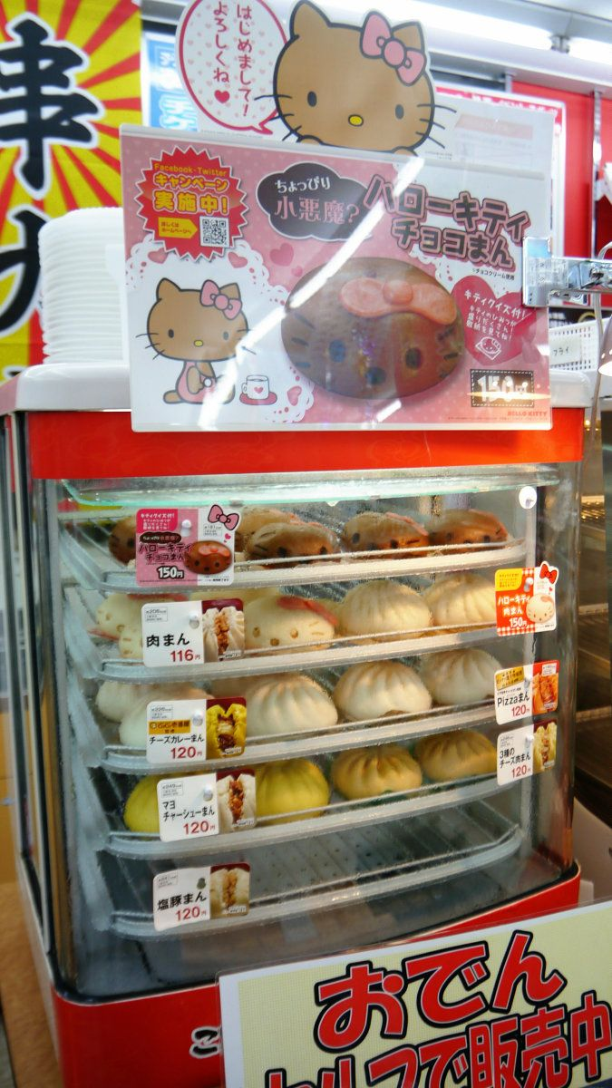 Japanese nikumon ( steamed bun with meat )...........v