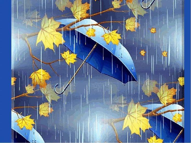Открытки с дождиком анимационные, квартиру