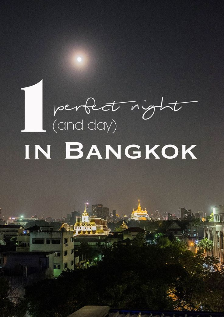 One Night in Bangkok | Thailand | Siam | Cat Cafe | Pad Thai via @nightelephant #travelphotography