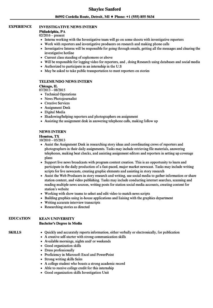 Health care reform research paper outline