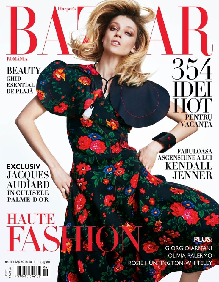 Masha Novoselova for Bazaar Romania July 2015 by Dan Beleuiu