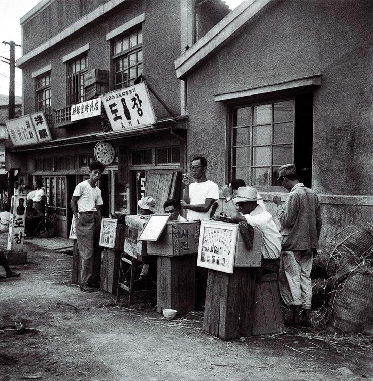 1952 Busan