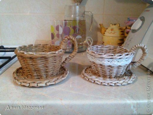 Плетение из газет. Чайные чашки. Мастер-класс (31) (520x390, 101Kb)