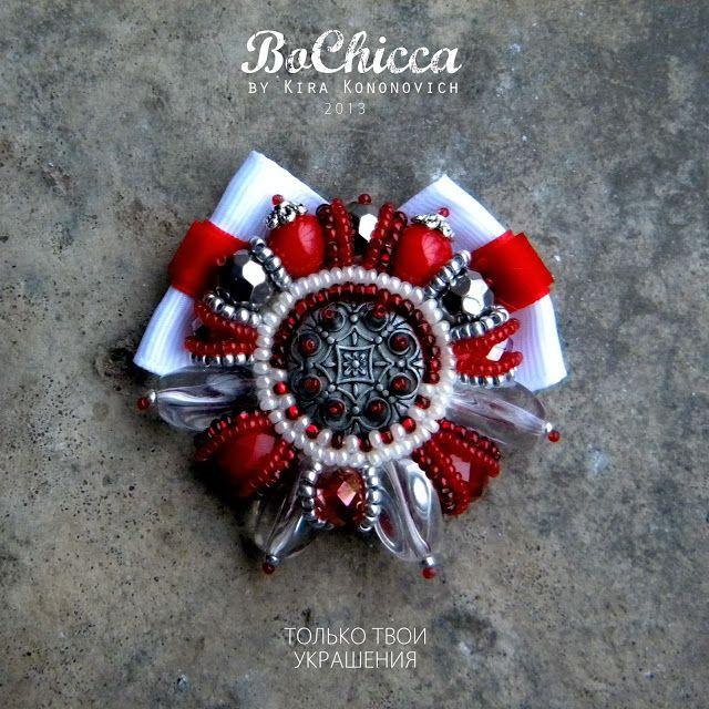 BoChicca: 2013