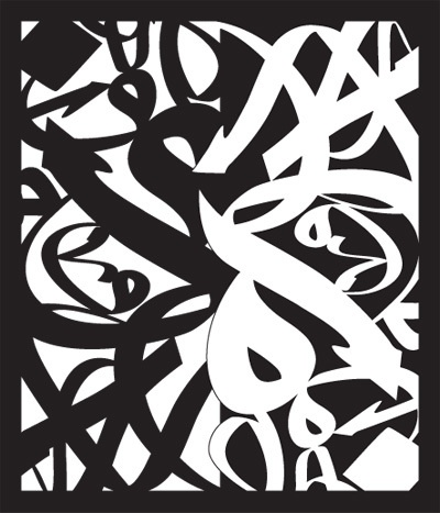 Basic Values by Majid Alyousef, via Behance