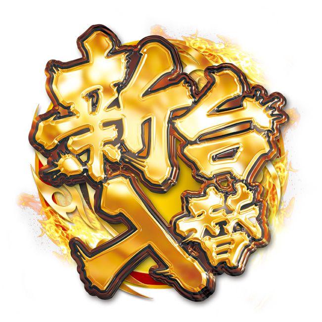 「パチンコ ロゴ」の画像検索結果