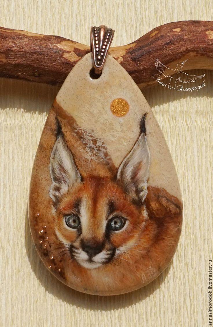 Купить Кулон с росписью на камне рысь Котенок Каракал миниатюра кулон - коричневый рыжий бежевый