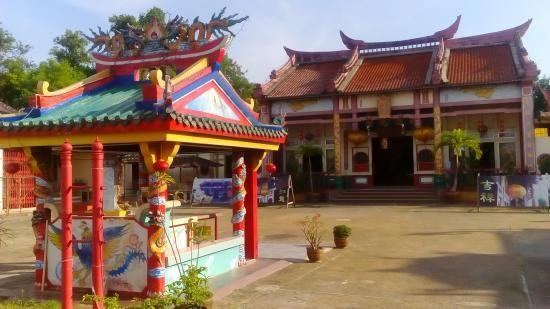Kew Ong Ear shrine,Trang