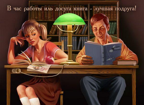 Russian Illustrator Valery Barykin. Soviet Pin Up Girls.