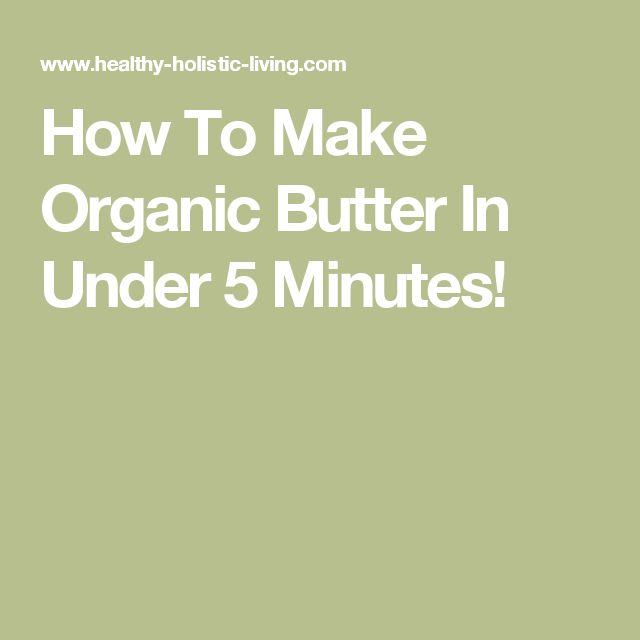 How To Make Organic Butter In Under 5 Minutes!