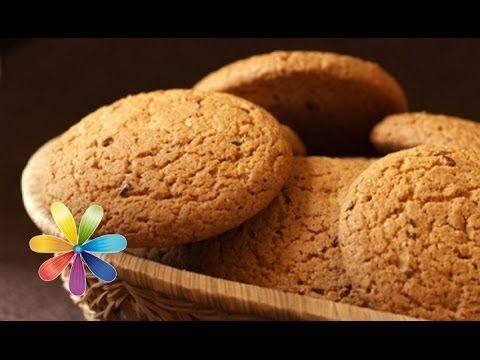 Как приготовить овсяное печенье - Рецепт от Все буде добре - Выпуск 388 - 08.05.14 - YouTube