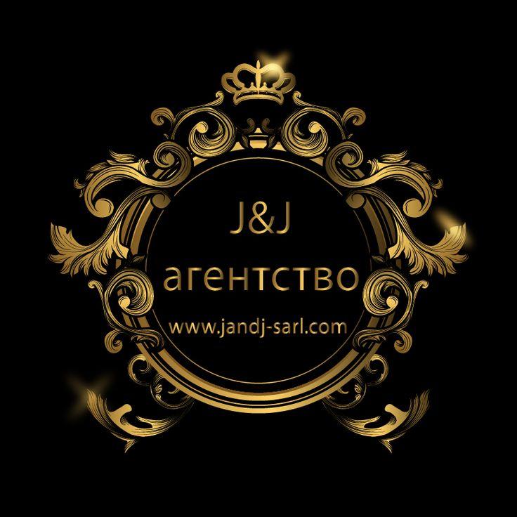 Работа в Ливане в ночных клубах для девушек, доход от 2000$, Билет кредитуем https://www.jandj-sarl.com  Whatsapp и Viber: +96176351647  Ливан Консумация Хостес #Хостес #Танцовщица #Консумация #Ливан #Работа #Работа_в_Ливане #Модели #Шоубалет #Ночнойклуб