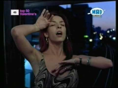Δήμητρα Παπίου - Αυτή η νύχτα μένει - YouTube