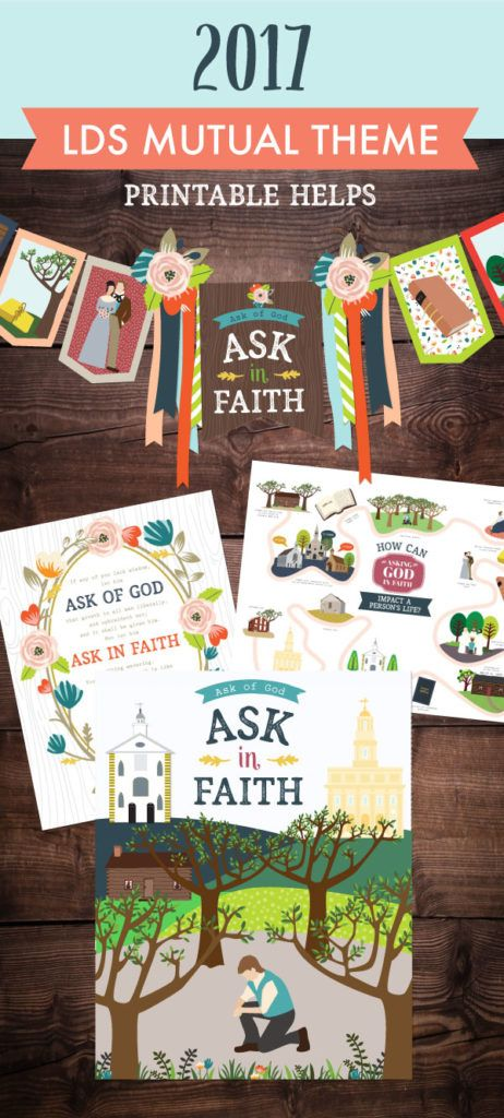2017 LDS mutual theme helps!  There are SO many amazing helps to choose from!  Teaching the theme helps, decor, a song by Hilary Weeks, a talk for youth, journals, REALLY amazing stuff!