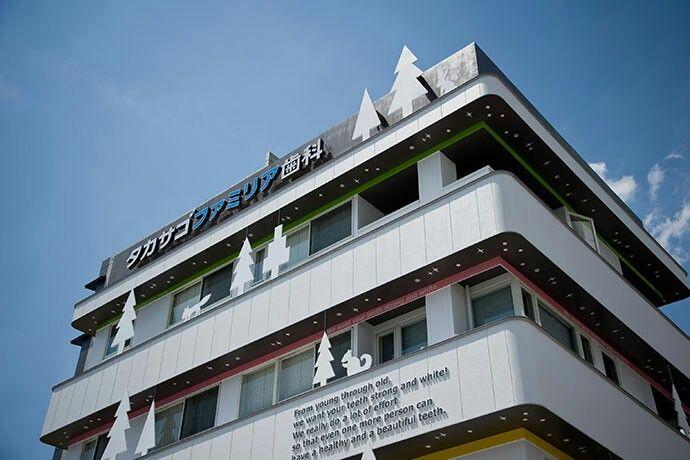 歯科医院(店舗付き住宅)。建築・店舗デザイン;名古屋 スーパーボギー http://www.bogey.co.jp
