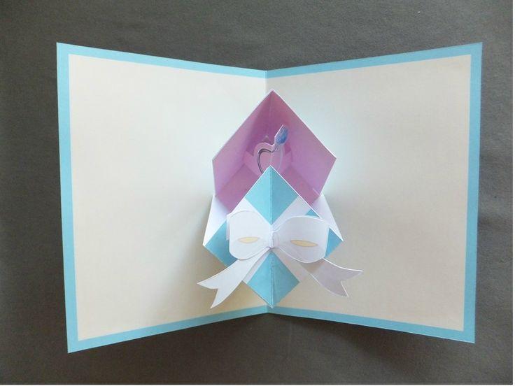ART 2015 09 boite cadeau bague pop-up 4