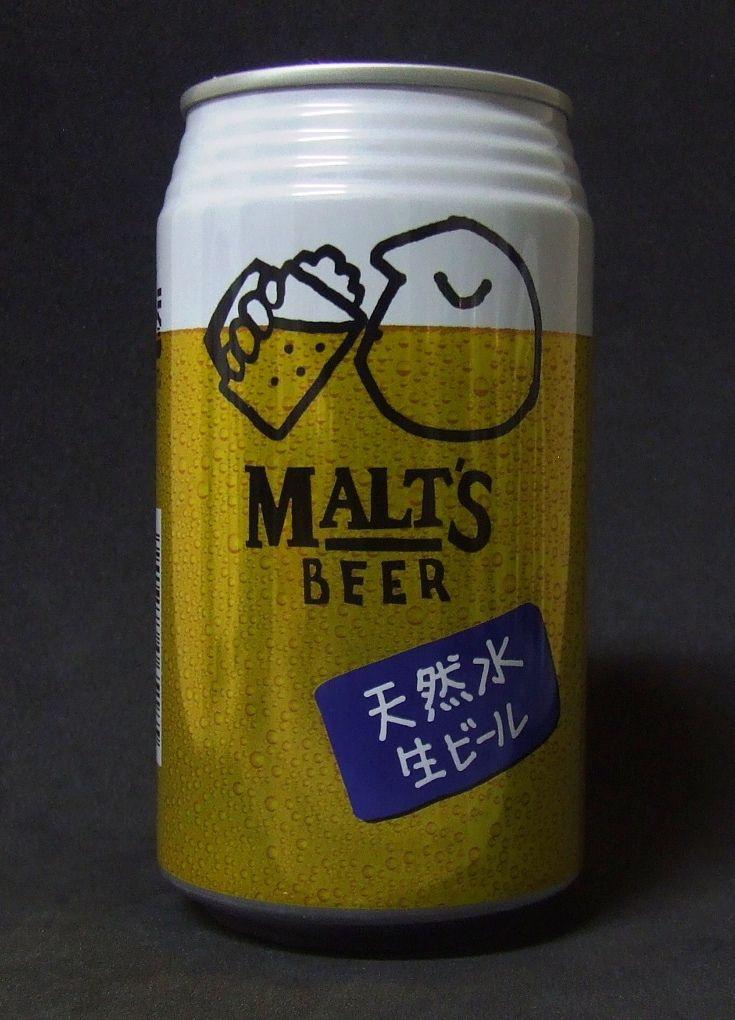 Malt's Beer