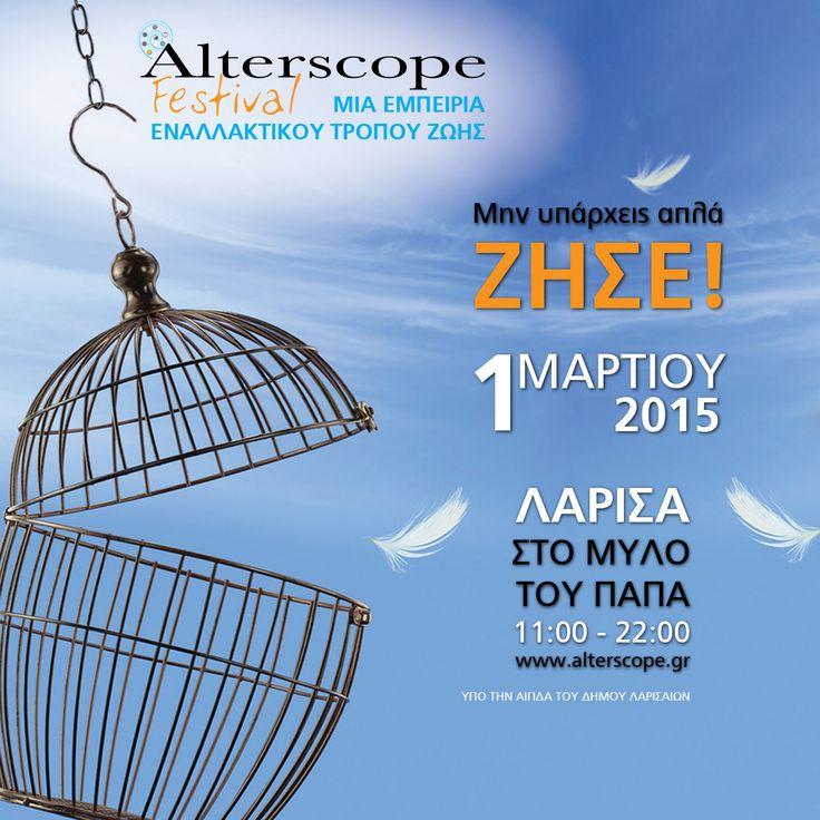 YperNoisis Η Alterscope έρχεται στη Λάρισα την 1η Μαρτίου 2015  Γνωρίστε τη νέα τεχνολογία που χρησιμοποιείται σήμερα στην πρόληψη και τη διάγνωση ασθενειών από την ολιστική ιατρική και βελτιώστε την υγεία σας με την ομοιοπαθητική, το βελονισμό, τη φυσική ιατρική και τις ενεργειακές θεραπείες. Ανακαλύψτε τις υπερτροφές που ενισχύουν την υγεία και την αυτοθεραπεία και τις εκπληκτικές ιδιότητες των βοτάνων.