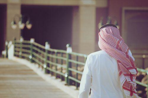 saudi shemagh