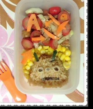 Alphabet Bento A is for Alien