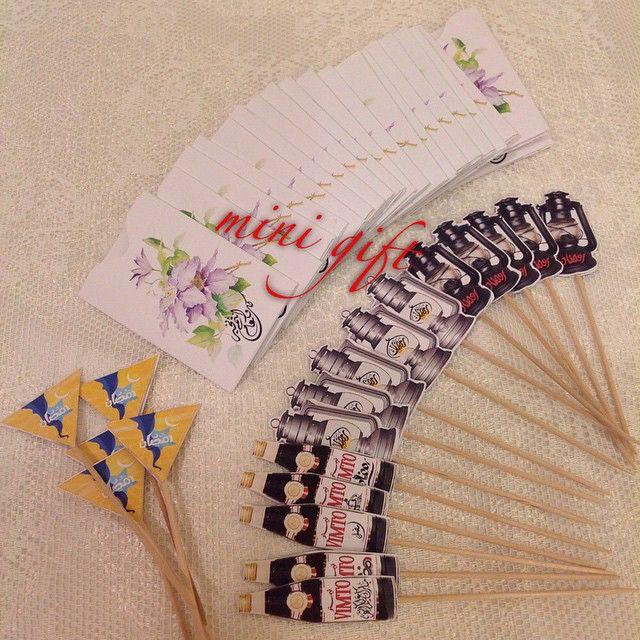 توزيعات مبتكرة توزيعات مولود جديد توزيعات المواليد توزيعات الامارات توزيعات الولادة توزيعات مبتكرة توزيعات رمضان Ramadan Crafts Ramadan Gifts Eid Cards