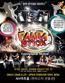 The Musical FANTASTICK Seoul
