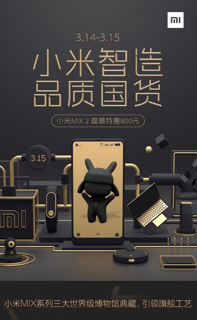 Xiaomi Mi MIX 2 Price Slashed Massively Ahead of Mi MIX 2S Launch  In the previous month Xiaomi had slashed the price of the Mi MIX 2 by 800 Yuan ($127). However many were unable to take advantage of the deal as it lasted only for a day. The Chinese manufacturer has confirmed that it will be offering the Mi MIX 2 with a price cut of 800 Yuan once again on March 14 and March 15.  The ceramic body edition of the MI MIX 2 will be available with a price tag of 3899 Yuan ($616) after the price…