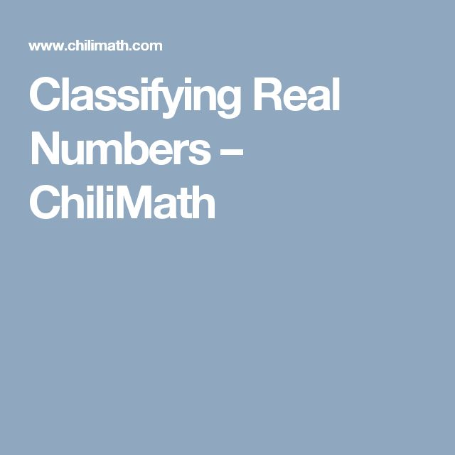 Classifying Real Numbers – ChiliMath