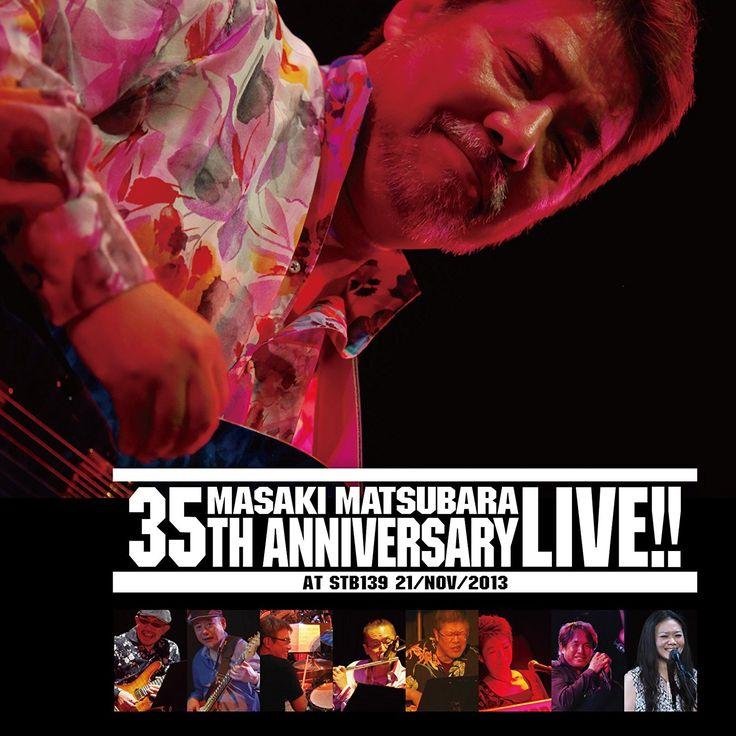 日本を代表するセッション・ギタリストの松原正樹はソロ・デビューから35周年の区切りを迎えて、2013年11月21日に東京の六本木STB139でアニバーサリー・ライブを行った。 それは翌年に全楽曲を収録したアルバム『松原正樹/35th Anniversary Live』としてCD化された。 長いキャリアの軌跡をたどったライブでも圧巻だったのが、これまでレコーディングに携わって来たヒット曲たちの「松原WORKSメドレー」だった。 まさに70年代から80年代にかけて発展していった音楽シーンに欠かせないギタリストとして、多方面に影響を与えてきた名フレーズを聴くことができる。 「愚か者」(近藤真彦)~「北ウィング」(中森明菜)~「カナダからの手紙」(平尾昌晃 畑中葉子)~「中央フリーウェイ」(荒井由実)~「渚のバルコニー」(松田聖子)~「長い夜」(松山千春)~「微笑がえし」(キャンディーズ)~「六本木純情派」(荻野目洋子)~「真珠のピアス」(松任谷由実)~「案山子」(さだまさし)~「さよならの向こう側」(山口百恵)~「冷たい雨」(ハイ・ファイ・セット)~「瞳はダイアモンド」(松...